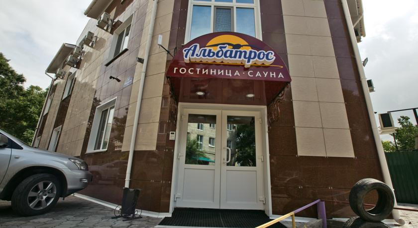 Pogostite.ru - Альбатрос | г. Уссурийск | Парк Зеленый Остров | Сауна | #1