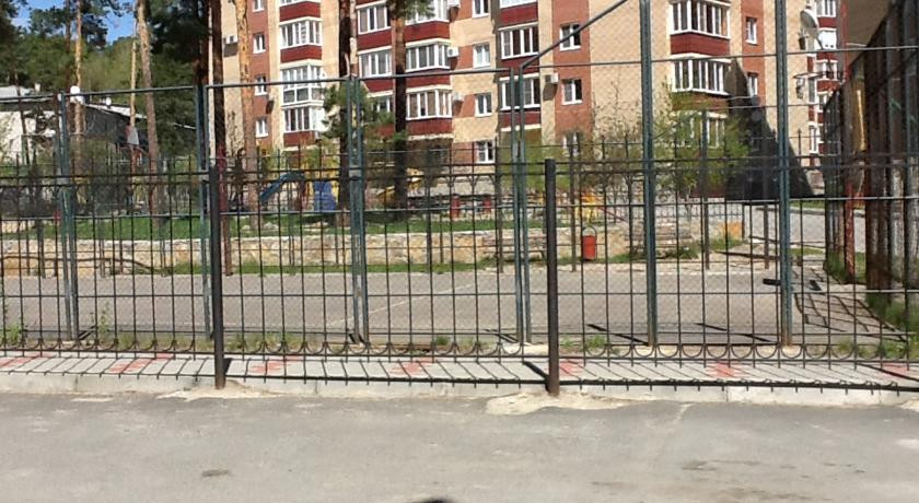 Pogostite.ru - 4 Апельсина (Возле Озеро Еловое) #1