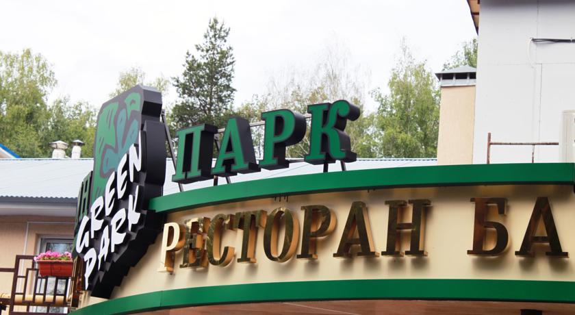 Pogostite.ru - ГРИН ПАРК ОТЕЛЬ | а/п Домодедово | Трасса M4 | Пейнтбол | Оздоровительный центр #43