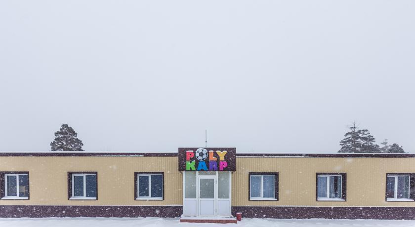 Pogostite.ru - Поликарп | г. Миасс | Поликарповый пруд | Сауна | #2