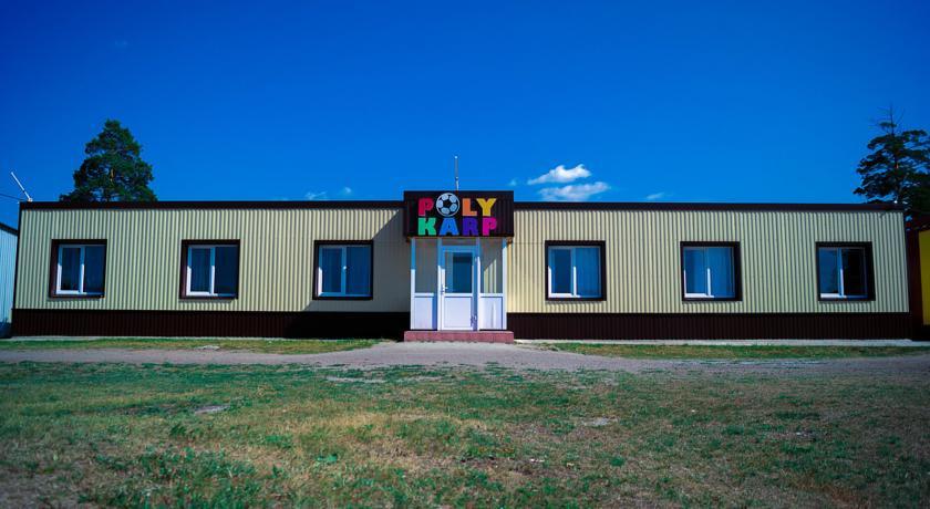 Pogostite.ru - Поликарп | г. Миасс | Поликарповый пруд | Сауна | #1