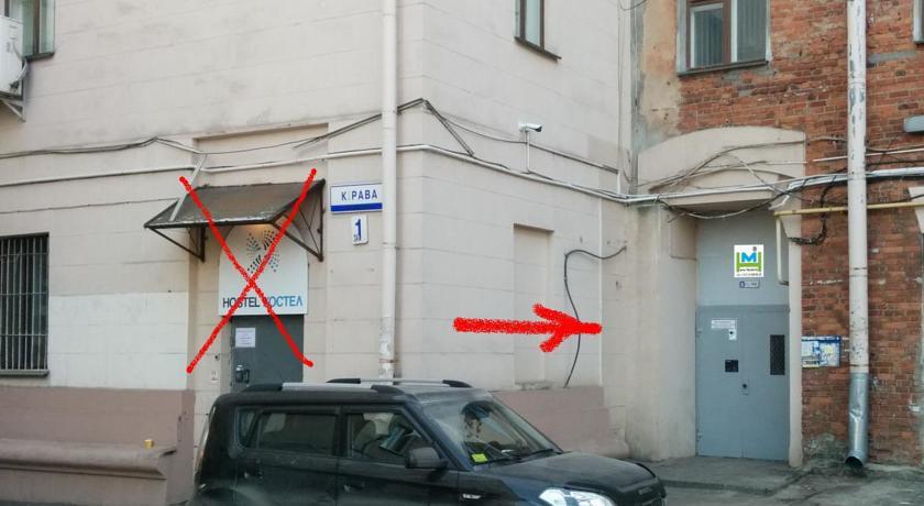 Pogostite.ru - Myhostel | Минск | Белорусский государственный университет | Казино #3