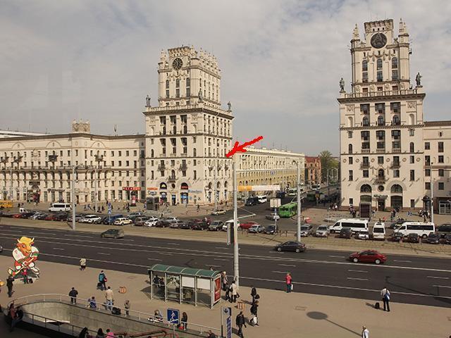 Pogostite.ru - Myhostel | Минск | Белорусский государственный университет | Казино #1