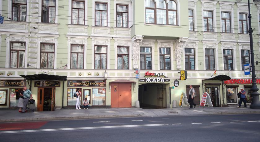 Pogostite.ru - Ринальди Премьер | Санкт-Петербург | Рядом вокзал | С завтраком #1