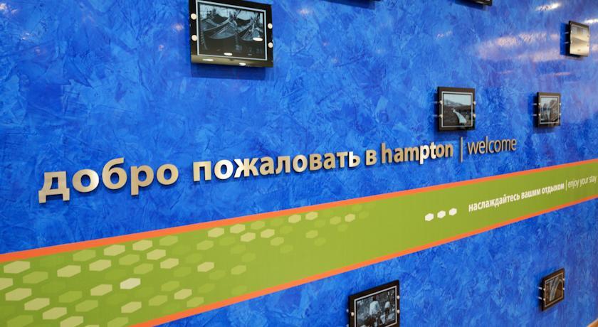 Pogostite.ru - Хэмптон Хилтон #3
