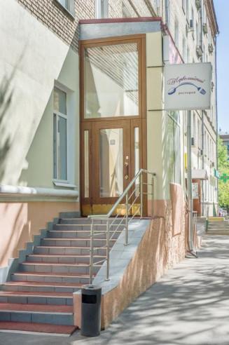 Pogostite.ru - ПЕРВОМАЙСКАЯ (м. Первомайская, Щелковская, центр им. Н.И.Пирогова) #22