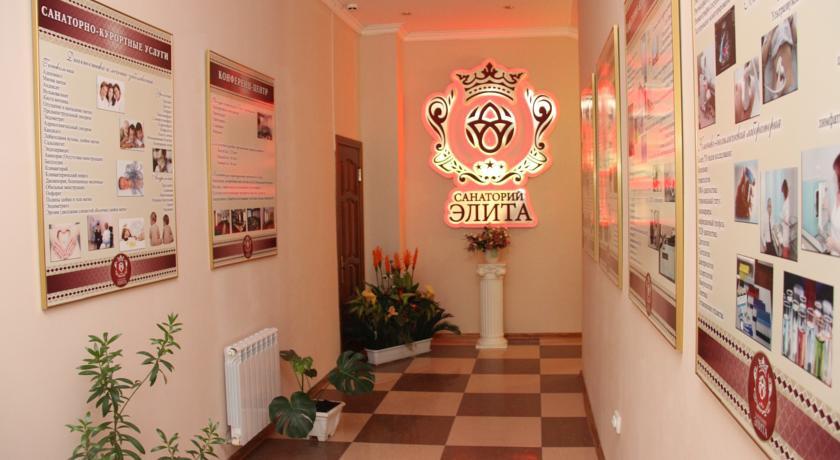 Pogostite.ru - ЭЛИТА САНАТОРИЙ | г. Кисловодск | Лечение включено | СПА-комплекс | Бассейн #2