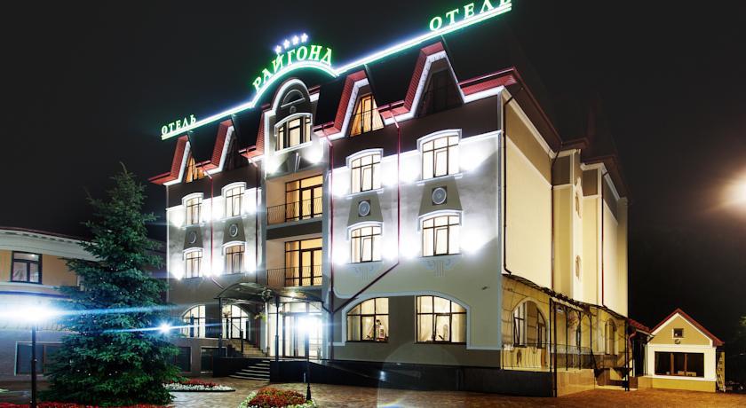 Pogostite.ru - Райгонд | Кисловодск | р. Ольховка | Турецкая баня | #2
