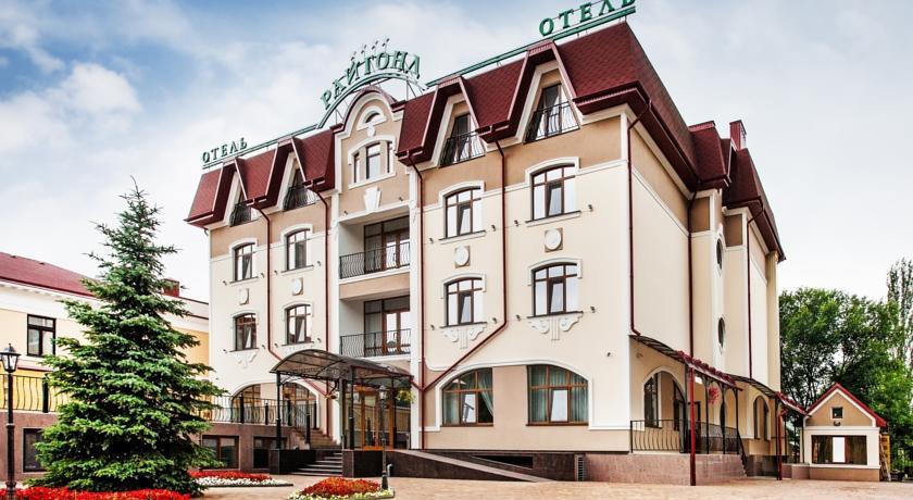 Pogostite.ru - Райгонд | Кисловодск | р. Ольховка | Турецкая баня | #1