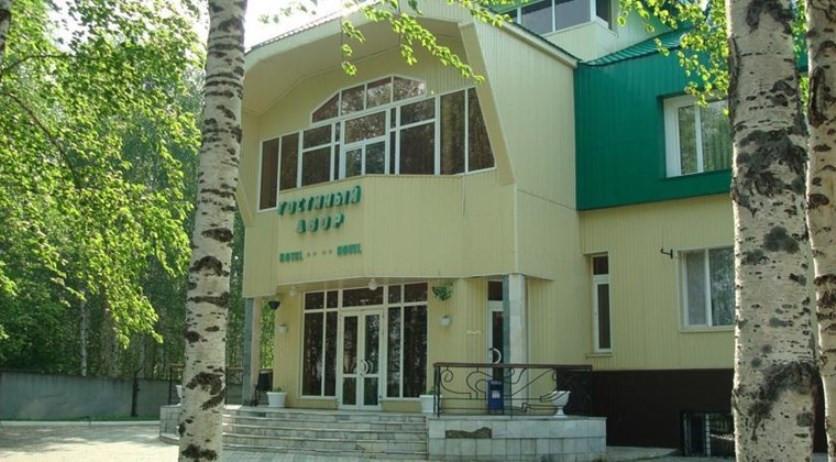 Pogostite.ru - ГОСТИНЫЙ ДВОР #1