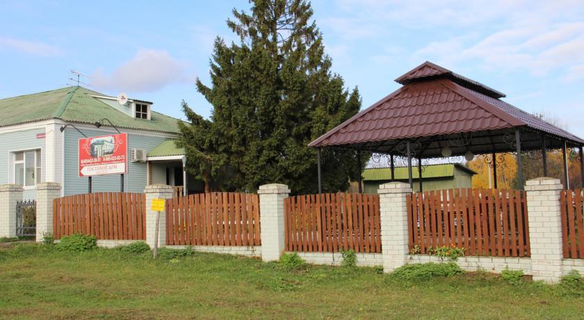 Pogostite.ru - Волга | г. Мышкин | Набережная р. Волга | Парковка | #2