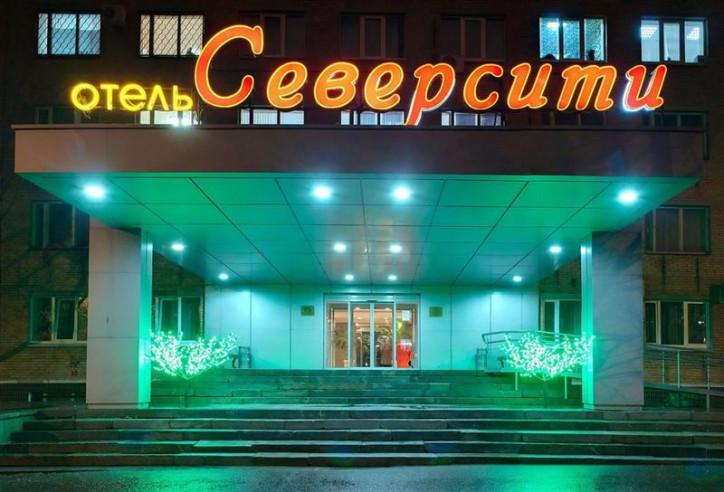 Pogostite.ru - СЕВЕР СИТИ (м. Щукинская, Крокус Экспо, м. Крылатское) #1