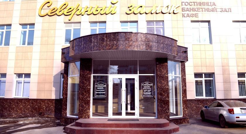 Pogostite.ru - СЕВЕРНЫЙ ЗАМОК | г. Саранск | С завтраком | Wi-Fi #2