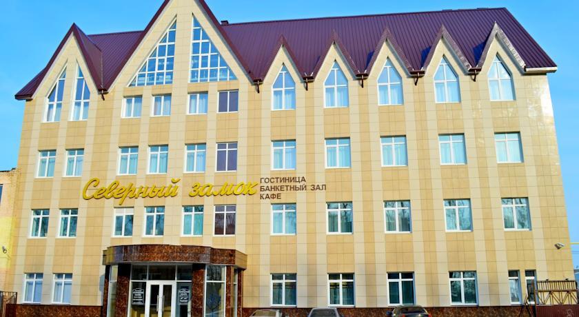 Pogostite.ru - СЕВЕРНЫЙ ЗАМОК | г. Саранск | С завтраком | Wi-Fi #1