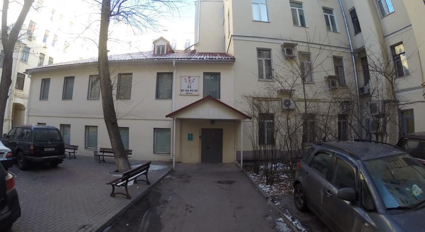 Pogostite.ru - КУКАРЕКУ | м. Сретенский бульвар | м. Чистые пруды #2