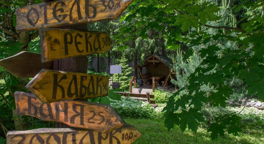 Pogostite.ru - БОЯРСКАЯ УСАДЬБА | Дмитровский р-н, д. Свистуха #33