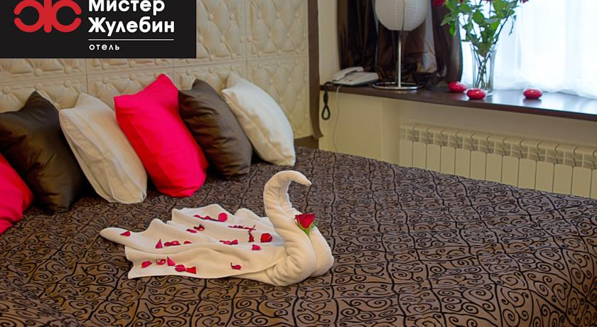 Pogostite.ru - Мистер Жулебин | г. Москва | м. Лермонтовский проспект | Сауна #11