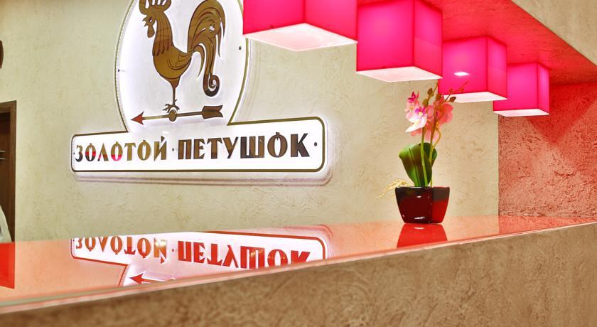 Pogostite.ru - ЗОЛОТОЙ ПЕТУШОК | г. Пенза | Парковка | Сауна | #7