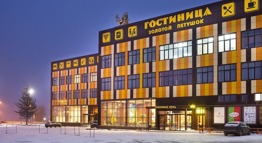 Pogostite.ru - ЗОЛОТОЙ ПЕТУШОК | г. Пенза | Парковка | Сауна | #1