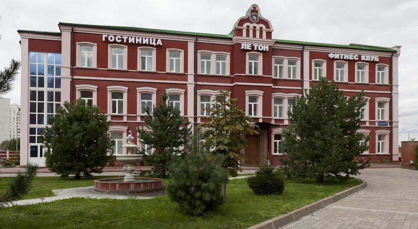 Pogostite.ru - ЛЕ ТОН Верхние Поля | м. Люблино | Парковка #2
