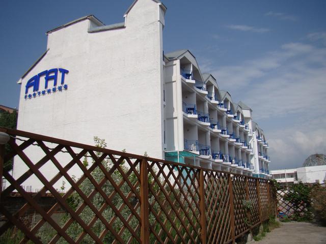 Pogostite.ru - Агат Отель (Анапа, Пионерский проспект) #1