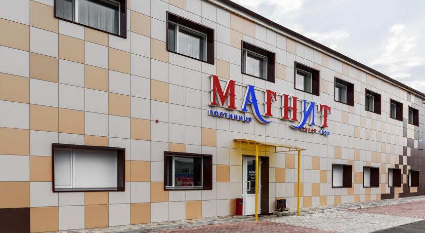 Pogostite.ru - МАГНИТ | Красноярск #1