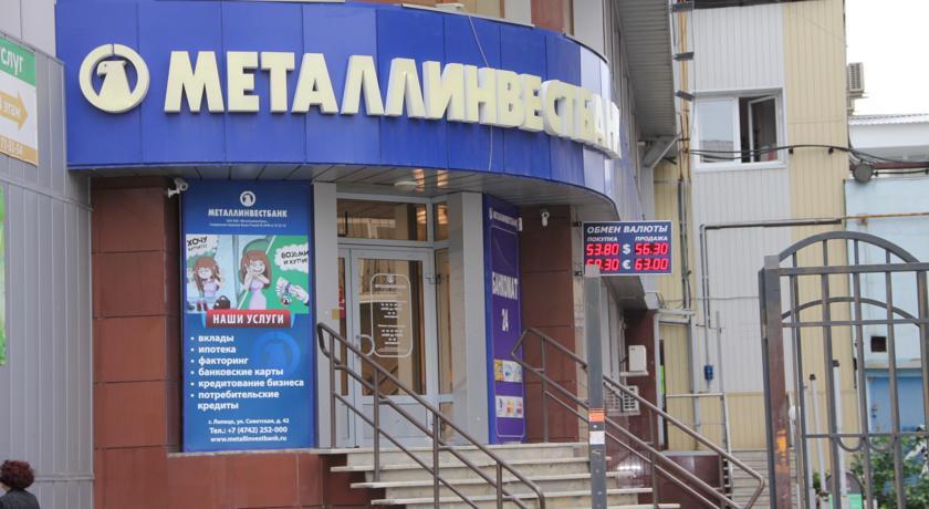 Pogostite.ru - УЮТ   Липецк   центр #3