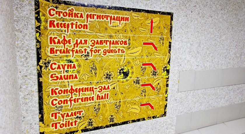 Pogostite.ru - МАТРЕШКА | г.ИРКУТСК | Иркутская соборная мечеть | Сауна | #4
