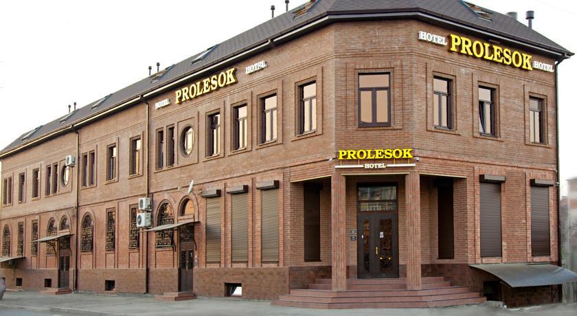 Pogostite.ru - Пролесок (в центре Владикавказа, возле ж/д вокзала) #1