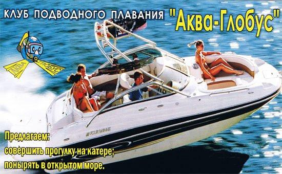 Pogostite.ru - Парк-Отель (г. Анапа, центр) #50