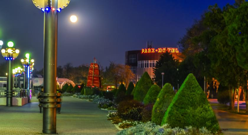 Pogostite.ru - Парк-Отель (г. Анапа, центр) #41