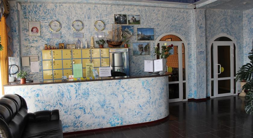 Pogostite.ru - Илиада   Адлер   Чёрное море   Пляж #10