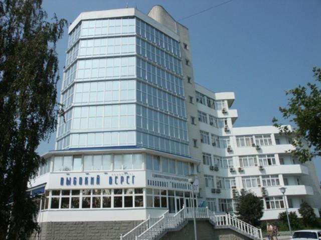 Pogostite.ru - Высокий Берег пансионат (г. Анапа, малая бухта) #1