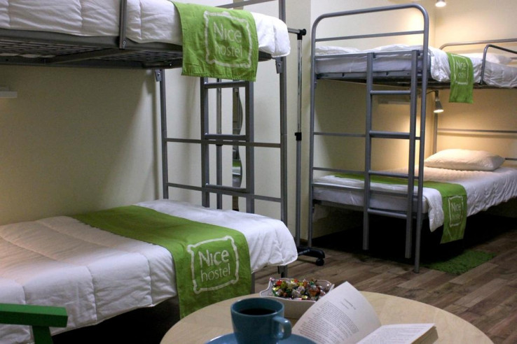 Pogostite.ru - Nice hostel Krasnye Vorota  | м. Красные ворота #11