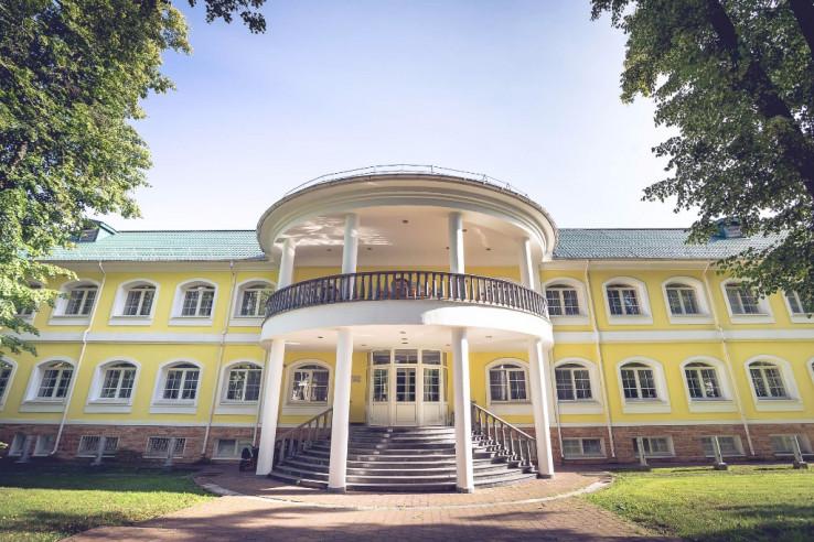 Pogostite.ru - ЛЕСНОЕ Отель Заповедник | г. Малоярославец | Киевское шоссе #13