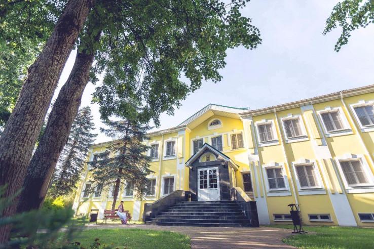 Pogostite.ru - ЛЕСНОЕ Отель Заповедник | г. Малоярославец | Киевское шоссе #8