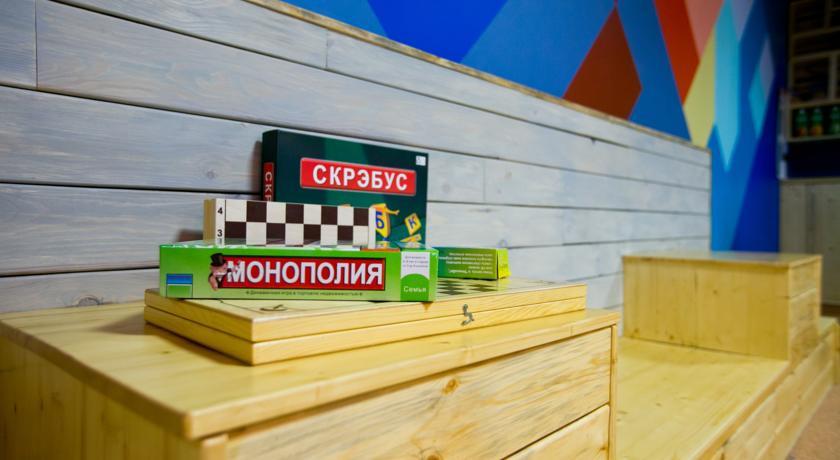 Pogostite.ru - ПРИЮТ ПАНДЫ (размещение недорого) #24