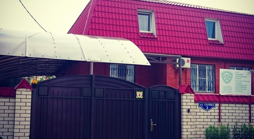 Pogostite.ru - ВИТА | г. Ставрополь #2