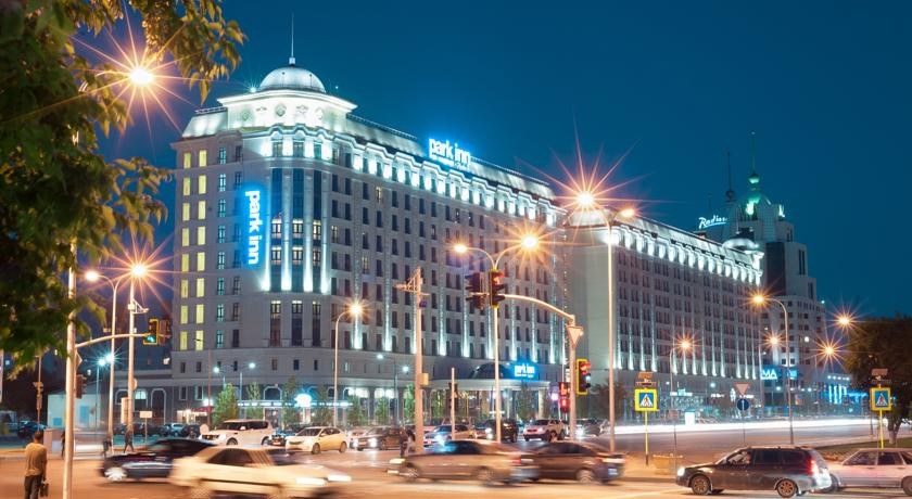 Pogostite.ru - PARK INN BY RADISSON ASTANA  (г. Астана, центр) #2
