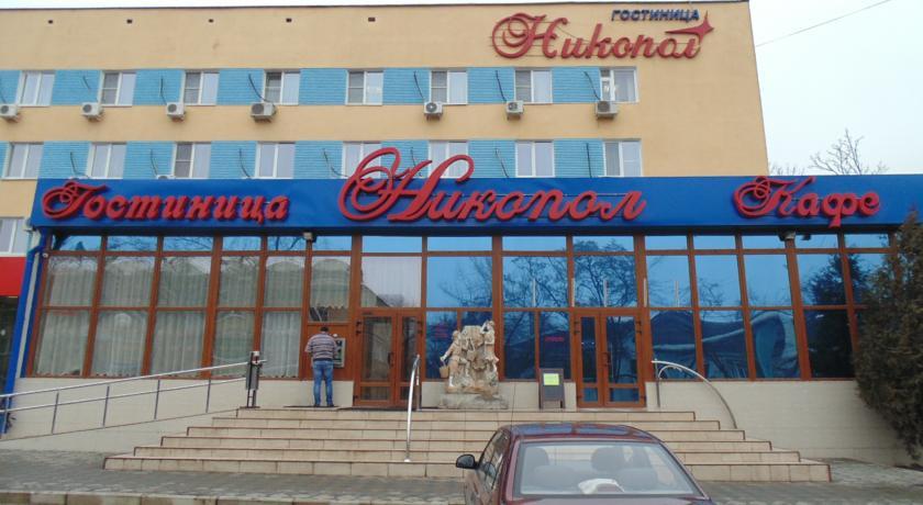 Pogostite.ru - Никопол | г. Шахты | Александровский сквер | Wi-Fі | #2