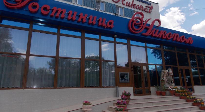 Pogostite.ru - Никопол | г. Шахты | Александровский сквер | Wi-Fі | #1