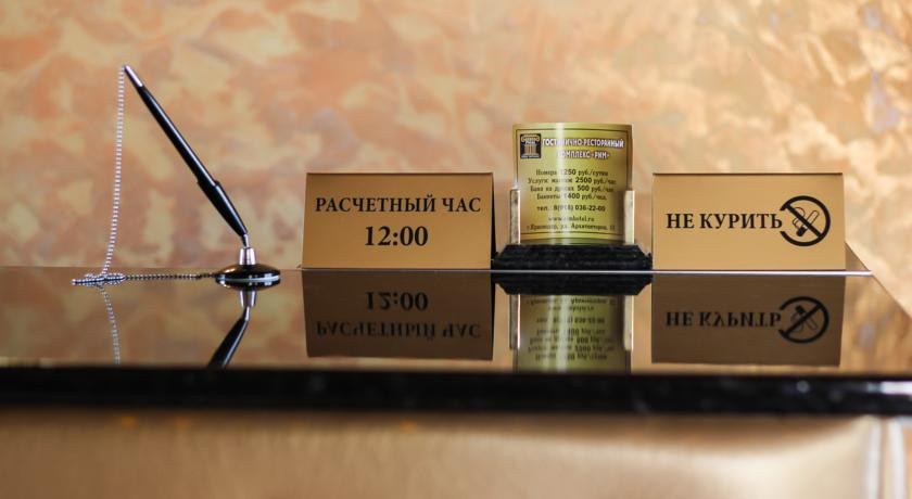 Pogostite.ru - Рим | Краснодар | озеро Копанка | Сауна | #30