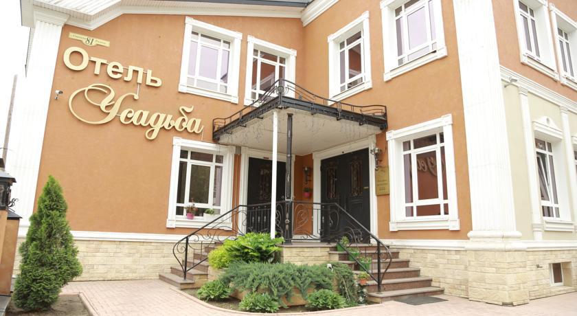 Pogostite.ru - Отель Усадьба   Оренбург   сквер Степана Разина   Парковка #1