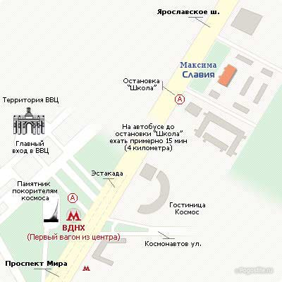Pogostite.ru - МАКСИМА CЛАВИЯ C АКВАПАРКОМ (м. ВДНХ, Ярославское шоссе) #111