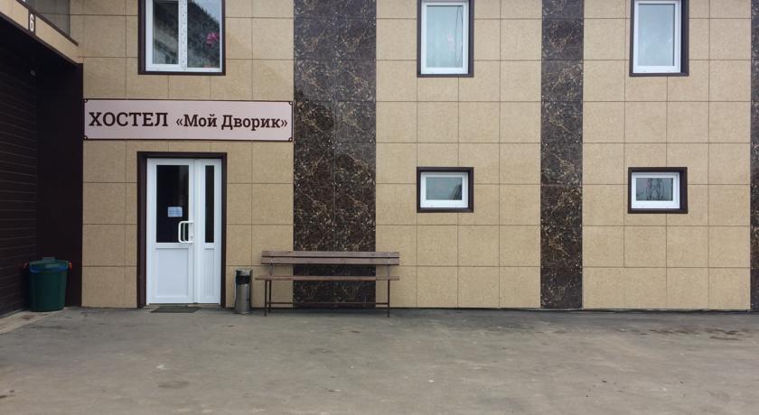 Pogostite.ru - МОЙ ДВОРИК | Селятино | 49 км от Москвы #1