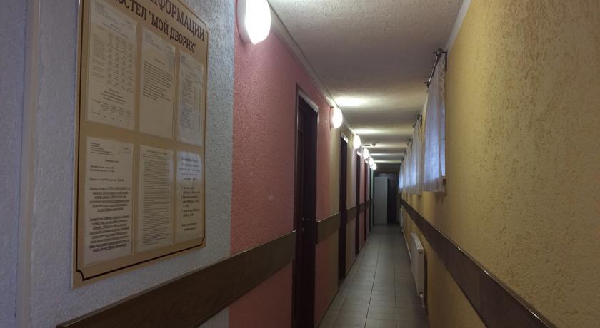 Pogostite.ru - МОЙ ДВОРИК | Селятино | 49 км от Москвы #3