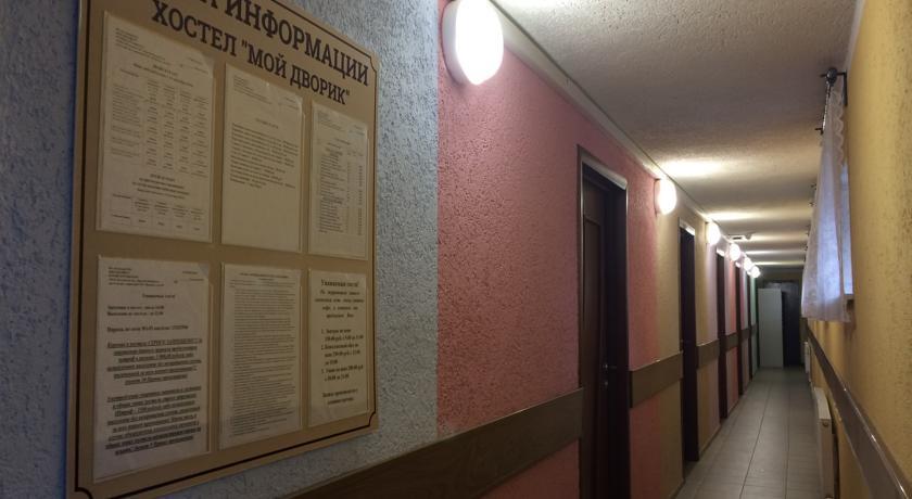 Pogostite.ru - МОЙ ДВОРИК | Селятино | 49 км от Москвы #4
