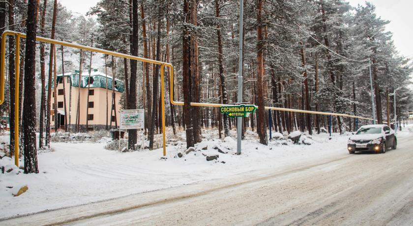 Pogostite.ru - Сосновый Бор   Терскол   гора Чегет   Сауна   #7