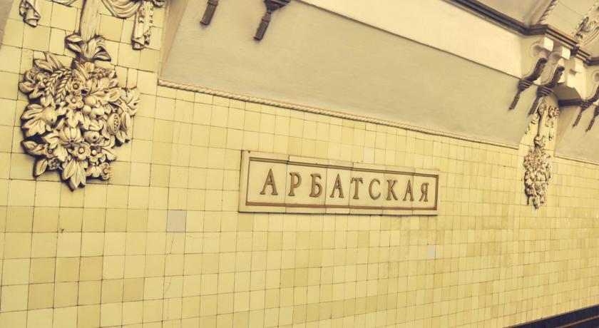 Pogostite.ru -  на Новом Арбате 10 | м. Арбатская | Пресненский парк | Wi-Fi #6