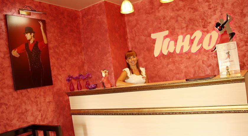 Pogostite.ru - Танго #8